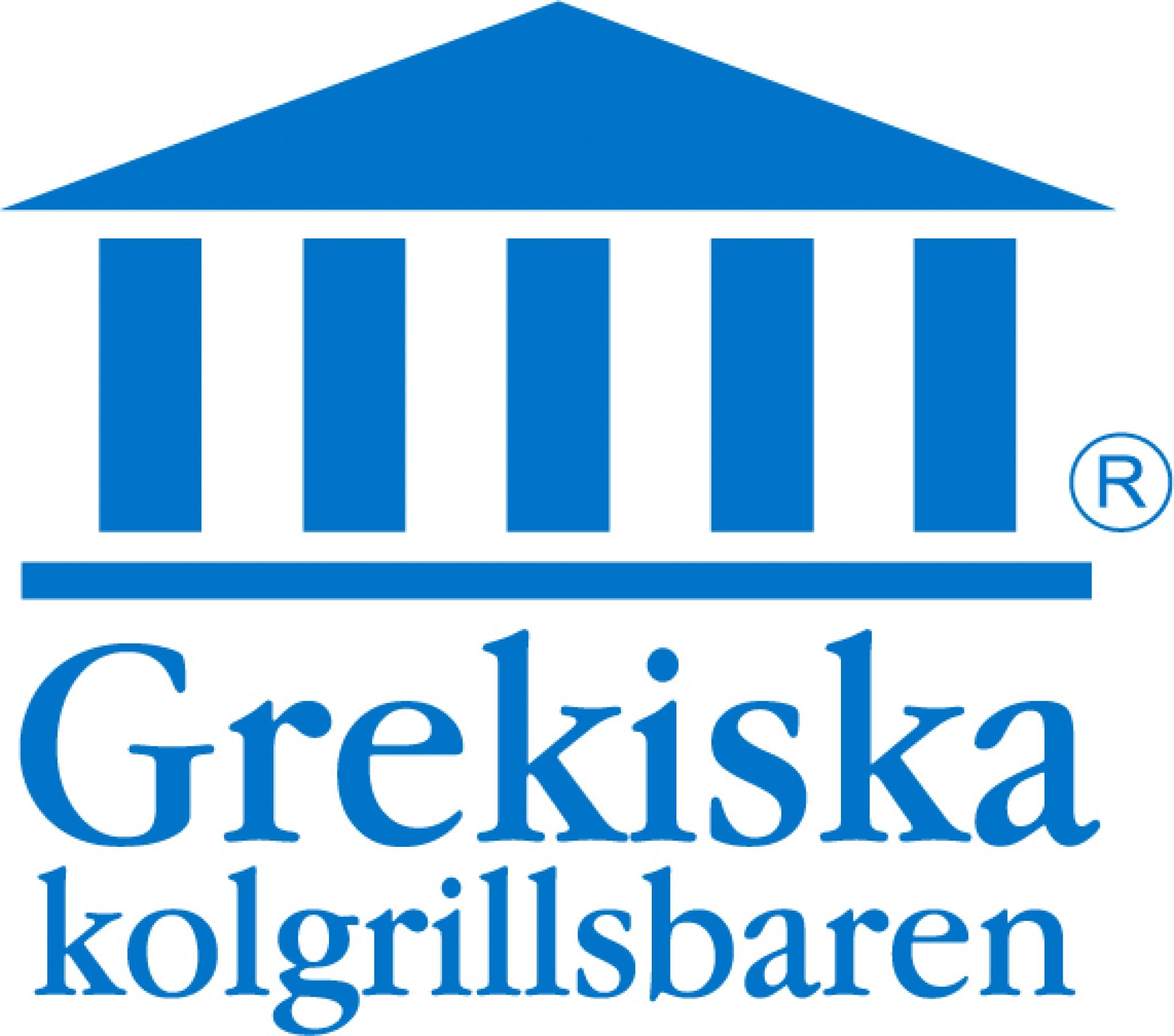 Kock/Grillmästare